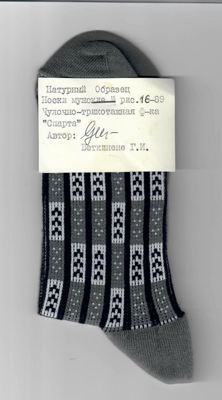 www.sparta.lt socks